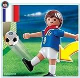 プレイモービル フランス選手 4710