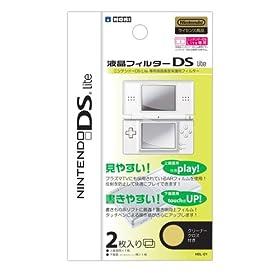 DS Lite専用 液晶フィルター