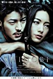 SHINOBI(HD-DVD)