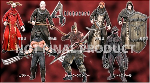 biohazard4 - Action Figures : Series 2 ( Set Of 7 )