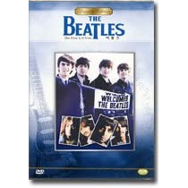 The Beatles - First U.S. Visit / The Beatles - Первый визит в США (2004)