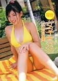 現役女子高生 小田あさ美 水着 画像