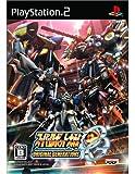 スーパーロボット大戦OG オリジナルジェネレーションズ 特典 オフィシャルパーフェクトファイル付き(発売日未定)