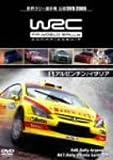 WRC世界ラリー選手権 2006 Vol.5 アルゼンチン/イタリア