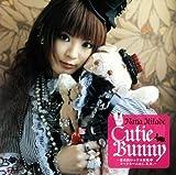 北出菜奈『Cutie Bunny~菜奈的ロック大作戦 コードネームはC.B.R.』(DVD付)なんですかこのカラオケ。DVD見ないと面白みないのかな?DVDはレンタル不可で入ってませんでした。