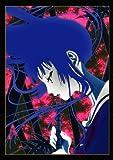地獄少女 7