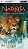 ナルニア国物語 第1章:ライオンと魔女 (UMD Video)