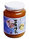 かの蜂 菜の花蜂蜜 1000g