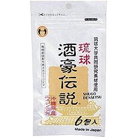 琉球 酒豪伝説 10包