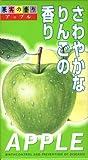コンドーム 果実の香り アップル 1000 12個入り