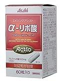 アクティオ アルファリポ酸 60粒