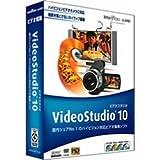 VideoStudio10 通常版