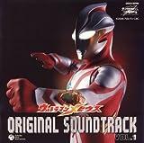 ウルトラマンメビウス オリジナル・サウンドトラック(1)
