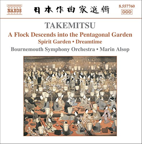 La musique contemporaine pour le profane: conseils CD B000FVQUSA.01._SCLZZZZZZZ_V66894903_