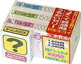 コンドーム めちゃうす アソート 1箱12個入り×3パック 【お楽しみBOX付】