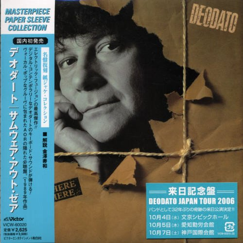 Deodato - Somewhere Out There - Zortam Music