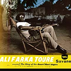 Savane Ali Farka Touré