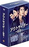 アウトサイダー ~闘魚~ <ファースト・シーズン> コレクターズ・ボックス1