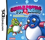The bug is now fixed in Bubble Bobble Revolution for DS