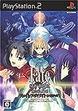 フェイト/ステイナイト[レアルタ・ヌア] extra edition 特典 Fate胸像コレクション第一弾:聖杯【セイバー】付き(2007年初頭発売)