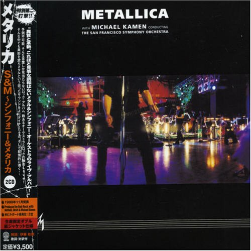 Metallica - S&M(Disc 2) - Zortam Music