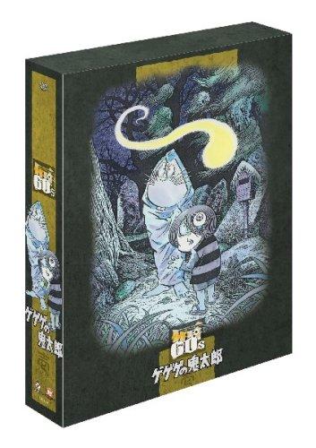 ゲゲゲの鬼太郎1968DVD-BOX ゲゲゲBOX60's (完全予約限定生産)