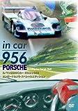 IN-CAR 956 インカー956ポルシェ