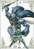 聖戦士ダンバイン 1