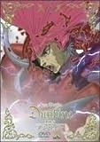 聖戦士ダンバイン 8