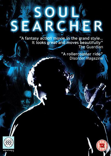 Soul Searcher / Душелов (2005)