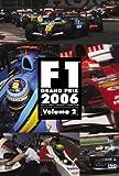 F1グランプリ 2006 VOL.2 Rd.7~Rd.12