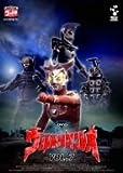 DVDウルトラマンレオ Vol.7