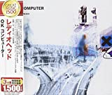 レディオヘッド『OKコンピューター』