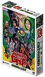 アキハバラ@DEEP ディレクターズカット DVD-BOX