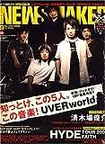 R&R NEWSMAKER (ロックンロールニューズメーカー) 2006年 09月号 [雑誌]