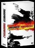 トランスポーター&トランスポーター2ツインパック<初回限定生産>
