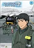 よみがえる空-RESCUE WINGS-mission 6
