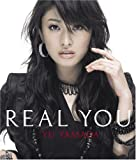 REAL YOU(初回限定盤)(DVD付)
