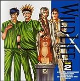 ドラマCD「ワイルドライフ」Vol.2