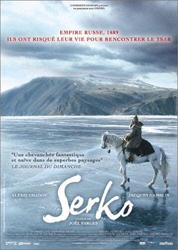 Serko / Серко (2006)
