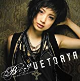BEST of AYA UETO-Single Collection-PREMIUM EDITION(DVD付)