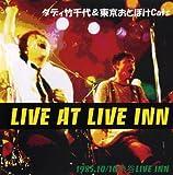 Live at LIVE INN
