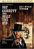 ビリー・ザ・キッド 21才の生涯 特別版