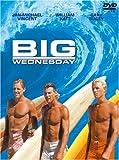 いつかサーフィンする日