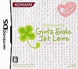 ときめきメモリアル Girl's Side 1st Love 特典 「Amazon.co.jpオリジナルストーリー入り ドラマCD」&「メッセージカード」付き
