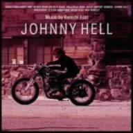 浅井健一 『Johnny Hell』(初回生産限定盤)