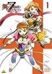 舞-乙HiME Zwei スペシャルパッケージ 1 (初回限定生産)