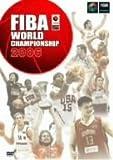 2006年FIBAバスケットボール世界選手権オフィシャルDVD 『コンプリートDVD-BOX』