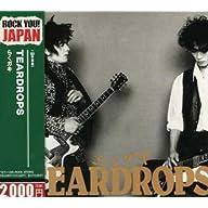ノックアウト・シャットアウト/TEARDROPS(1989)