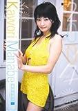 眞鍋かをり 2007年 カレンダー